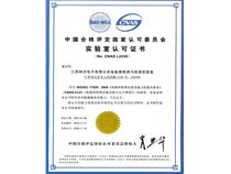 Watt-hour meter by China laboratory testing and calibration laboratory accreditation council for national certificate of recognition